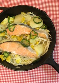 【時短】鮭と野菜のスキレット蒸し焼き
