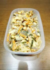 しょうがの利いた大豆の五目味噌煮