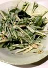 簡単!水菜とツナのマヨサラダ
