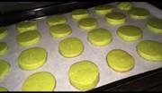抹茶のアイスボックスクッキーの写真