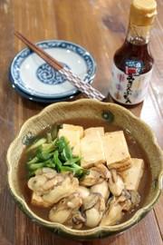 かきと焼き豆腐のすき焼き風の写真