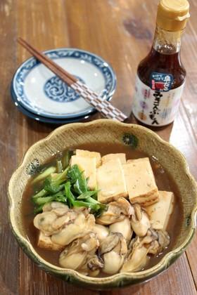 かきと焼き豆腐のすき焼き風