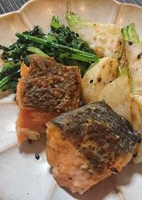 カブと鮭のゴマ油焼き×SHiBOROUS
