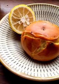 【薪ストーブ】とろける焼き柿。簡単薬膳