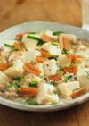 ドライ明太塩麻婆豆腐