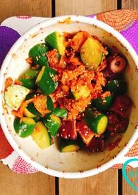 韓国風★タコとキュウリのキムチ和えサラダ