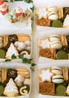 クッキー詰め合わせ'19クリスマス