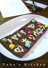 気持ちを込めて❤板チョコletter