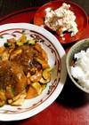 カレーハンバーグ定食