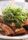 小イワシの生姜煮