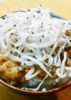 シラウオ煮干しと納豆ご飯
