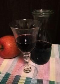 【りんごの皮で】簡単ホットワイン