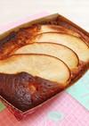 簡単キャラメルりんごのパウンドケーキ