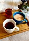 簡単♪楽々♪香り楽しむ☆マイブレンド紅茶