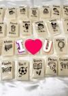 市販の切り餅で選び取りカード☆一升餅☆