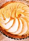 低糖質!りんごおからタルト