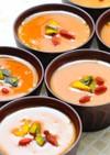 かぼちゃプリン〜味噌キャラメルソース~