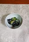 柚子入り若布ときゅうりの酢の物