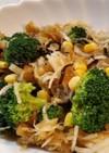 大根&ブロッコリー&塩こんぶの和風サラダ