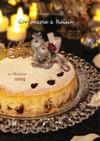 ゴルゴンゾーラのレーズンチーズケーキ