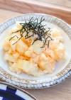 レンジで簡単♩明太ポテトサラダ