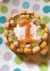 超簡単‼︎1歳のお誕生日ケーキ
