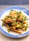 簡単!野菜天と春菊の味噌炒め