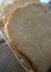 天然酵母だからこそ!ノンオイルの食パン