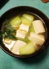 時短簡単手抜きチンゲン菜豆腐スープだぜ