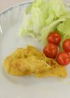 鶏ささみのカレー風味