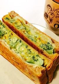 チーズたっぷりブロッコリーホットサンド