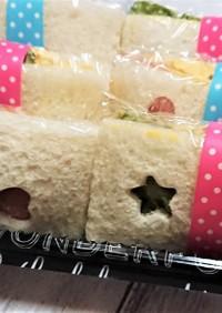 可愛い【ハートと星の型抜きサンドイッチ】