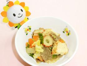 すきやき★尾張旭市学校給食