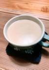 ✩レンジで簡単 ほうじ茶豆乳ラテ✩