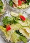 懐かし 小学校給食風レタスサラダ