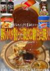美味ドレのパッタイ醬油S豚肉ときのこ鍋物
