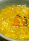 クリームコーン中華スープ♪南瓜入り♪