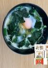 栄養と美味さ◎豆乳ほうれん草スープ