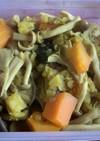 さつまいもと野菜の煮物カレー風味