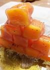 柿と生ハムのカルパッチョ