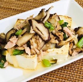 豆腐ステーキ きのことツナのソテー添え