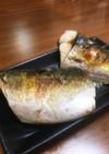 サバの塩焼き【フライパン】