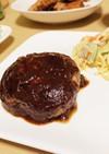 肉汁たっぷり☆ジューシーハンバーグ