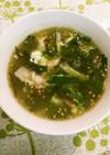 たっぷりニラと豚バラ卵スープ