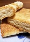 米粉と生おからのスコーン(トースター)