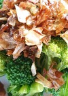 サラダのトッピング、カリカリ大根の皮