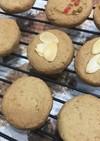 小麦粉不使用 キャッサバ粉クッキー