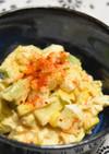 冷蔵庫整理のアボカドサラダ