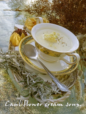 カリフラワークリームスープ