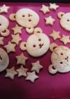 中力粉の蜂蜜クッキー(簡単)